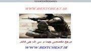 آدرس جدید سایت بست چیت : www.Bestcheat.IR