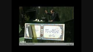 موضع قاطع دکتر جعفری بنه در مورد قزل اوزن - خرداد 93