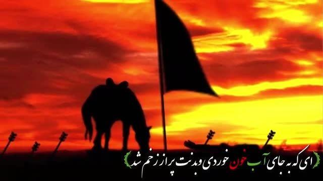 مداحی-نوحه-شهروز حبیبی