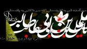 نماهنگ خاک آستان علی ( ع ) .