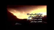 خرید فیش حج عمره و تمتع واجب 09127650121