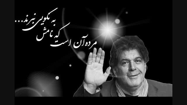 دکلمه ی روح اله نجفی برای مهران دوستی...