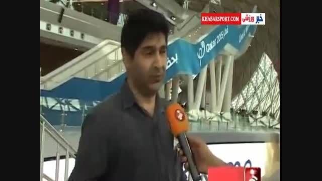 دوربین خبرساز - جام جهانی هندبال - ایران و بوسنی