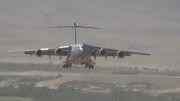 فرود هواپیمای جالب سی هفده در باند خاکی