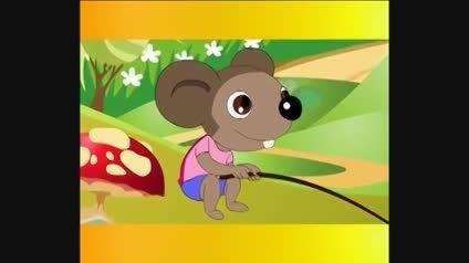 شعر كودكانه انگلیسی Little Tommy Tittle Mouse