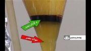 استخراج ضد عفونی کننده از دود