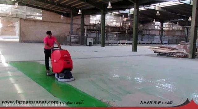 دستگاه اسکرابر RCM مدل Go ساخت کشور ایتالیا