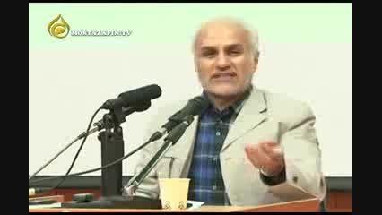 دکتر عباسی-همدلی دولت با مردم یا ........