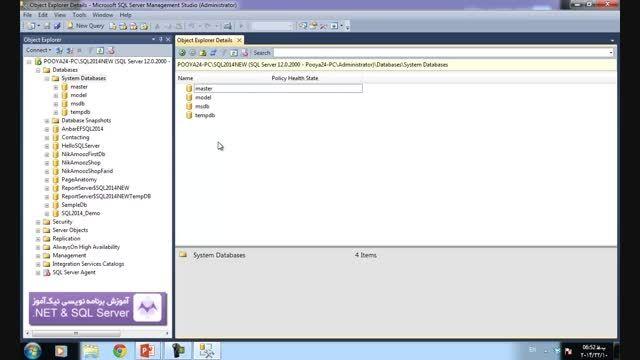 دوره آموزشی Hello SQL Server - جلسه سوم