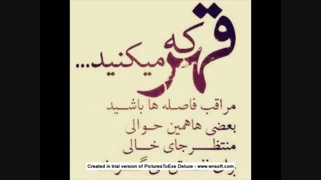 محسن سلطان تبار و ارمین واحدی........نگاه سرد