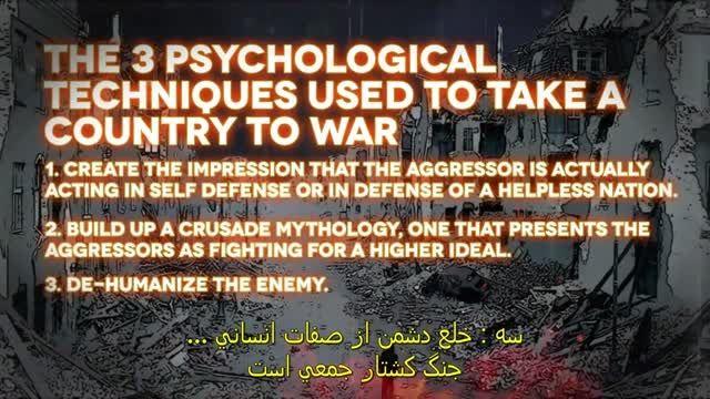 مینی مستند ناگفته هایی از جنگ علیه سوریه 2015