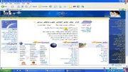 وبلاگ ظهیری-23-review-Weblog
