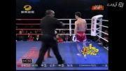 مبارزه ووشو ساندا و موی تای (با پیروزی ساندا کار)