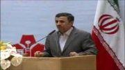 آقای احمدی نژاد در مراسم تجلیل از آثار برتر حوزه جهانی شدن