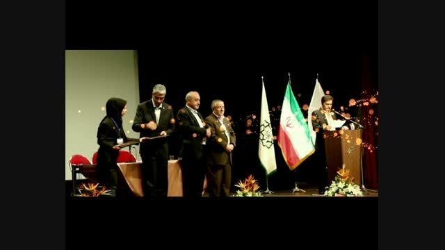 مرکز پارس برگزیده سومین همایش ملی مدیران فناوری اطلاعات