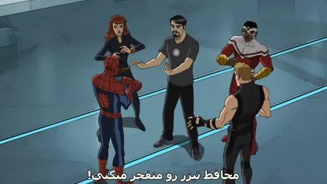 کارتون مرد عنکبوتی و شگفت انگیزها قسمت دوم