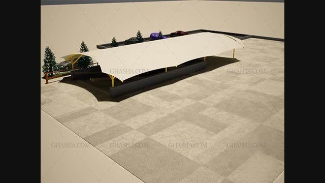 طرح جدید پارکینگ چادری - پارکینگ چادری - سقف چادری
