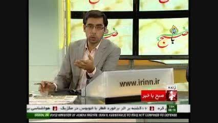 تحریم شرکت ملی نفتکش ایران از سوی اروپا