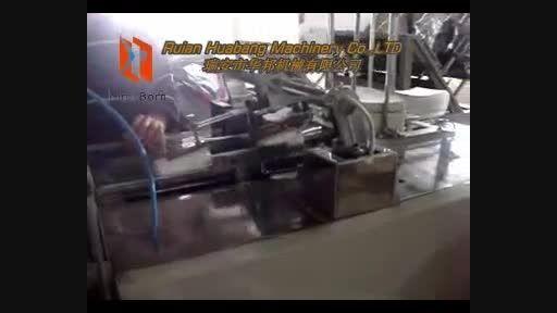 مشاوره خرید و فروش دستگاه لیوان کاغذی... دستگاه تولید لیوان کاغذی IBZ-A12
