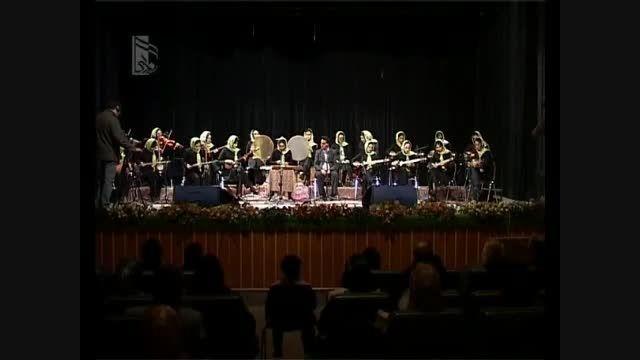 گروه موسیقی سنتی رودکی