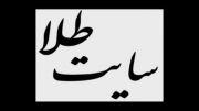 پادکست 25 خرداد