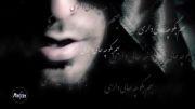 موزیک ویدیو یاسر محمودی چه حالی داری