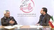 نشریات متقلب از یارانه استفاده می کنند | گفتگو با رحیم دلجو