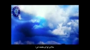 محمد (ص) نور چشم  من
