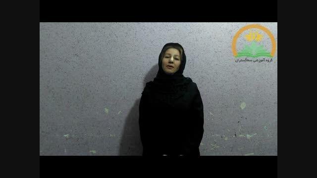 صحبت های خانم موسوی در مورد دوره جذب ثروت استاد برجی