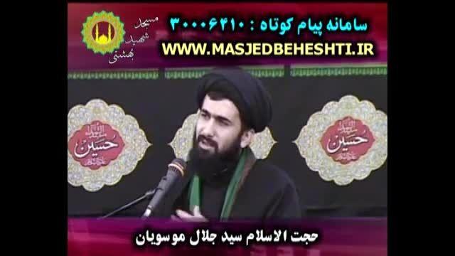 داستان عنایت امام حسین ع
