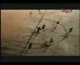فوتبال شیاطین!