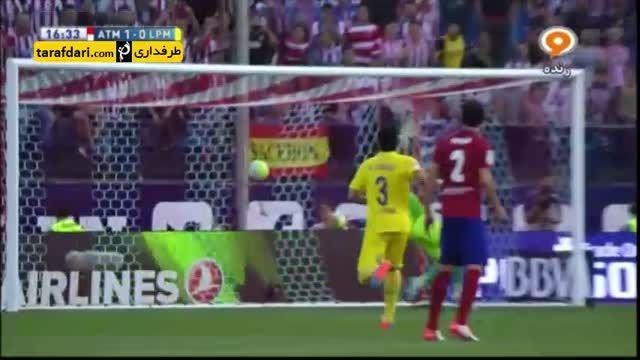 خلاصه بازی اتلتیکو مادرید 1-0 لاس پالماس