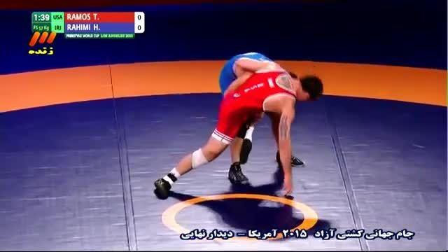 جام جهانی کشتی آزاد 2015: ایران - آمریکا (فینال) 1/2