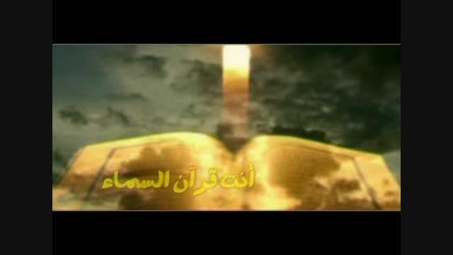 راس القران ، کلیپ شهادت حضرت علی (ع) ، حاج جلیل کربلائی
