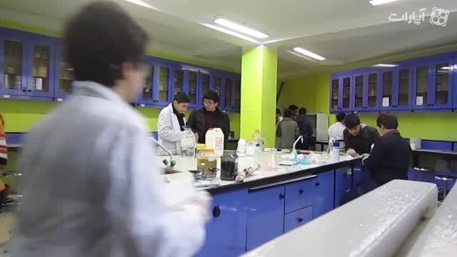 معرفی پژوهشی شیمی پایه هفتم (*پیشنهاد ویژه*)