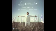 آهنگ صلح جهانی از ایمان فلاح