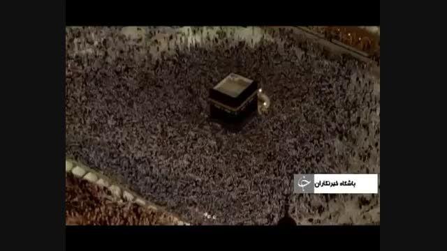 مبعث حضرت رسول اکرم(ص)