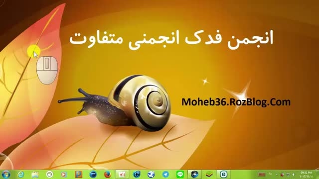 رفع خطای Operating system is not update در  ESET Smart