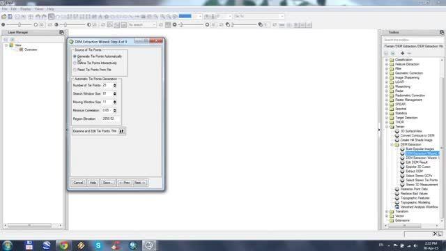 استخراج DEM در نرم افزار ENVI