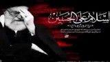 حاج محمود کریمی / کربلا یعنی که یاری...