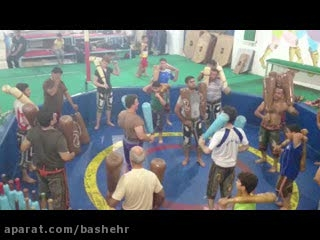 مرشد محسن بحیرایی زورخانه ی پوریای ولی بوشهر