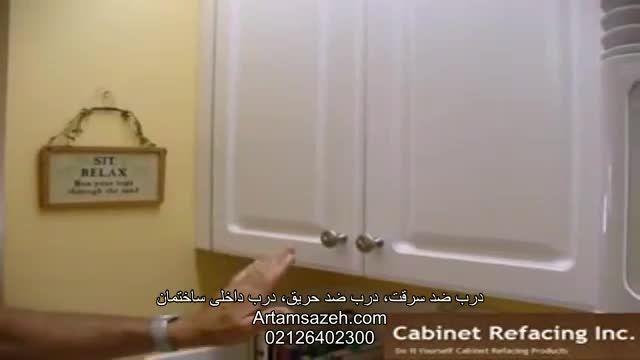 artamsazeh.com - درب ضد سرقت