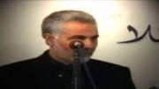 """سخنرانی شهید زنده سردار حاج قاسم سلیمانی تهیه شده ازگروه """"یا اباصالح"""""""