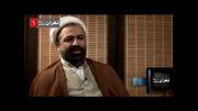 قسمت اول مستند سیاسی تهران ساعت23