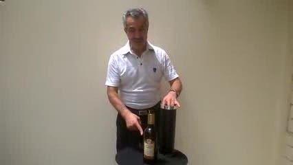 اجرای شعبده بازی تغیر رنگ بطری توسط تورامجیک