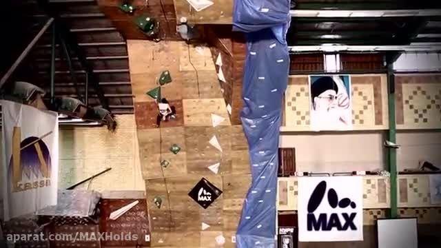تریلر مکس کاپ 2015 - لید - بالاترین گیره ها