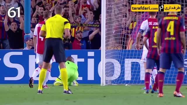 80 گل باشگاهی لیونل مسی در تورنمنت های یوفا (بخش 3)