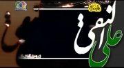 واحد سینه زنی شهادت حضرت امام علی النقی الهادی (علیه السلام)