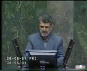 سخنان نماینده مجلس درمورد بی احترامی به قوم بختیاری
