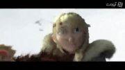 انیمیشن مربی اژدها 2 -HD-دوبله ی گلوری-پارت هفتم